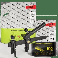 СВП комплект 500 основ - 100 клиньев - 1 зажим