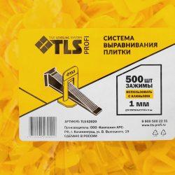 свп TLS PROFI 1,0 мм