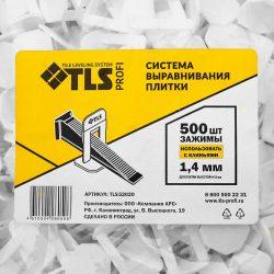 свп TLS PROFI 1,4 мм