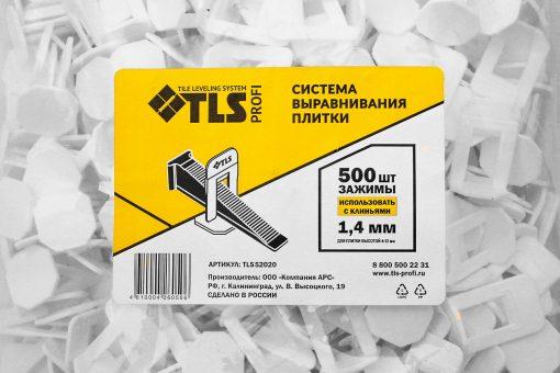 """Зажим """"TLS-PROFI"""" 2,0 мм (100 шт/уп; h 3-12 мм). Система Выравнивания Плитки - СВП."""