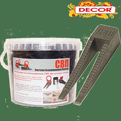 Клин DECOR (200 шт/уп, черный, пакет) 339-2200. СВП Система Выравнивания Плитки